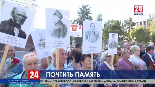 В Симферополе почтили память воинов, павших в Первой Крымской войне