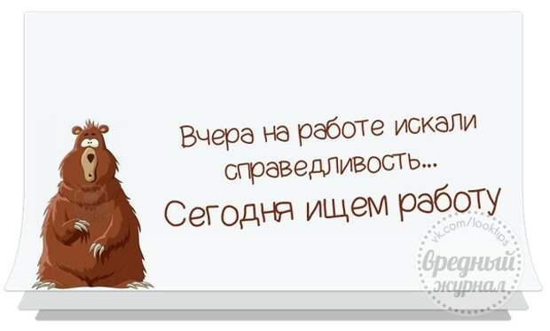 5672049_133951472_5672049_1392749959_frazochki2 (604x364, 29Kb)