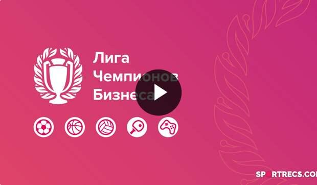 Лучшие моменты матча Renault - Совкомбанк