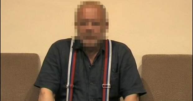 СМИ Украины пугают агентами ФСБ с подозрительными подтяжками