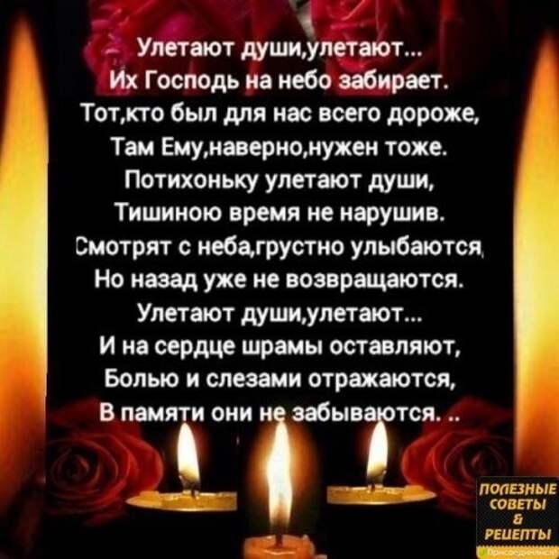 28 МАРТА РОДИТЕЛЬСКАЯ СУББОТА 4-Й СЕДМИЦЫ ВЕЛИКОГО ПОСТА.