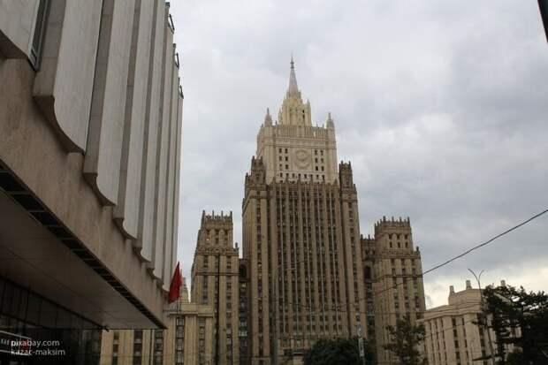 МИД России потребовал от Bloomberg извиниться за ложную информацию о Владимире Путине