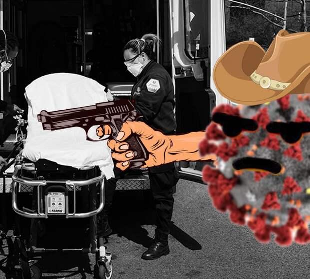 Часть смертей, записанных на COVID-19 в США оказались огнестрелами