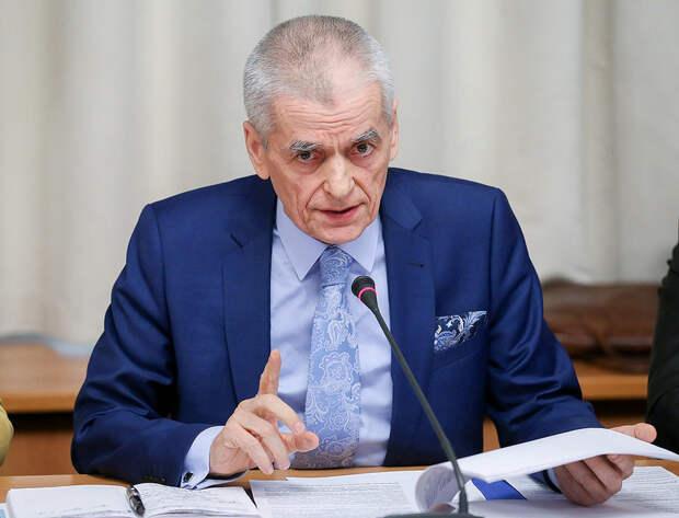 Онищенко объяснил, почемуЕС нужна российская вакцина «Спутник V»