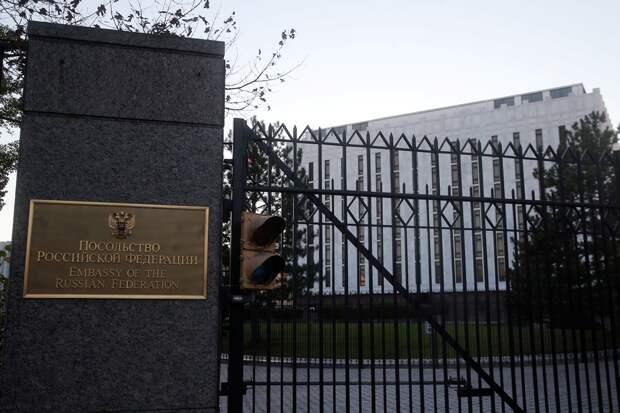 В Вашингтоне задумались над высылкой российских дипломатов из США