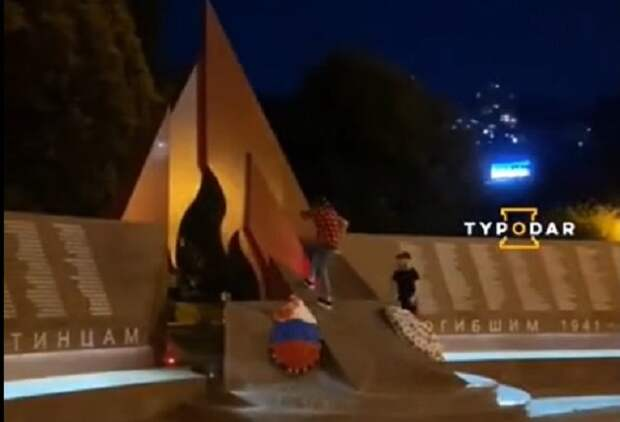 В Сочи подростки осквернили мемориал павшим воинам