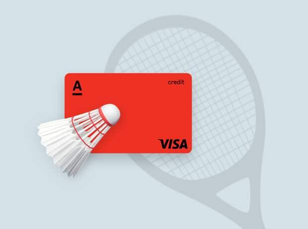 Всё по-честному, или Какой должна быть современная кредитная карта?
