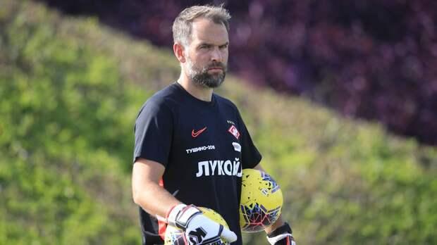 Тренер вратарей «Спартака» Урванчки покинет команду вместе с Тедеско