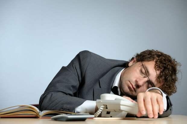 Спишь на работе? Просыпайся!