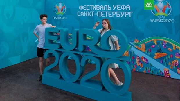 В Петербурге открыли футбольную деревню Евро-2020