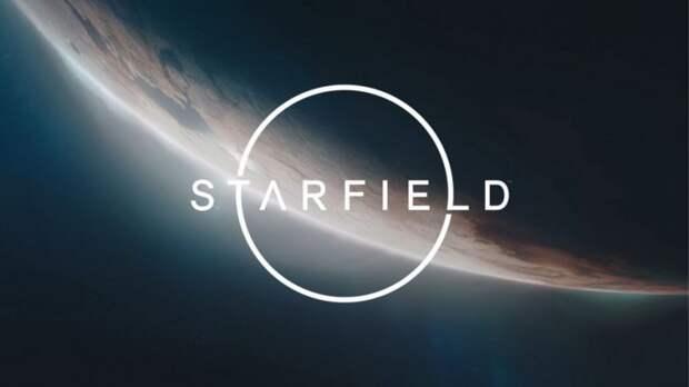 Слухи: Starfield выйдет только на ПК и Xbox