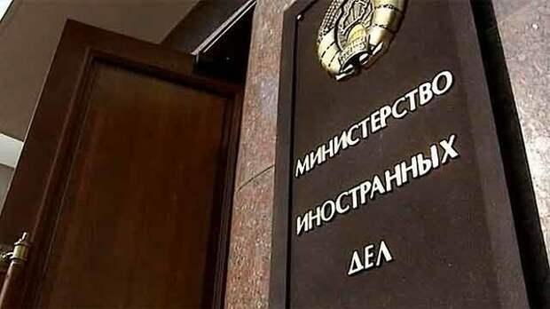 МИД Белоруссии: Мысами будем решать когда икакие выборы проводить