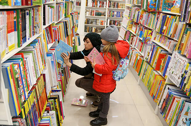 Торговлю книгами хотят приравнять к социальному предпринимательству