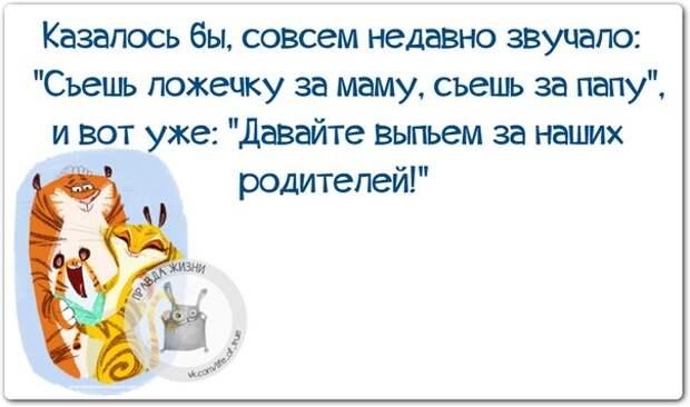 5672049_133951452_5672049_1423770092_frazki22 (604x357, 44Kb)