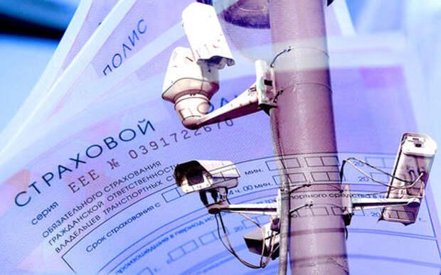 Номер не прошел: камеры не будут фиксировать езду без ОСАГО