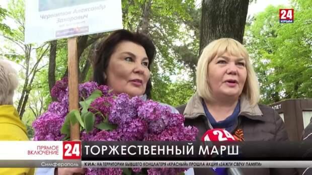 Парад Победы в крымской столице завершён