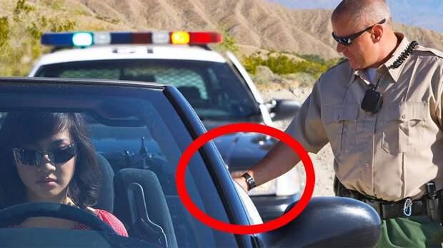 Дорожные полицейские всегда касаются остановленных машин. Почему?