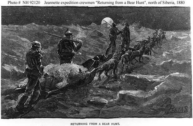 """Экипаж яхты """"Жаннетта"""". Изображение с сайта yakutskhistory.net"""