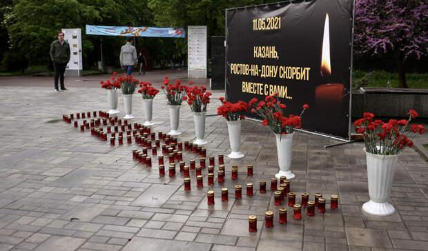 ВРостове-на-Дону зажгли свечи впамять опогибших вказанской школе