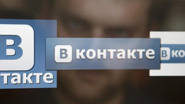 «ВКонтакте» начинает принимать заявки на VK Cup 2021