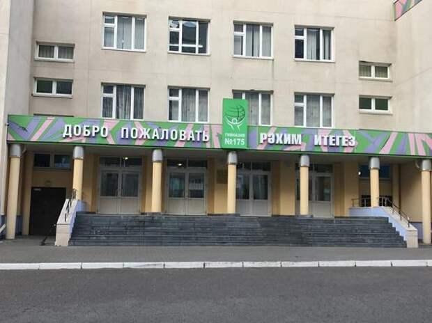Омбудсмен Волынец раскрыла подробности о семье напавшего на казанскую гимназию