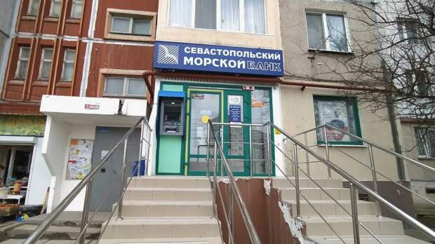 В Крыму осудили ворвавшегося с автоматом в банк украинца