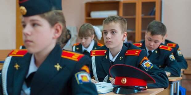 Кадеты из Куркина победили на конкурсе военных историй