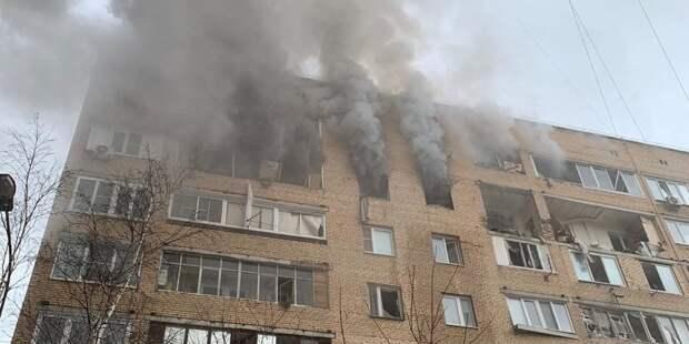 Два человека погибли при взрыве газа в Химках
