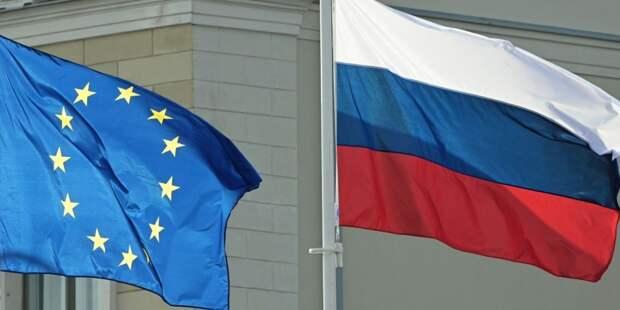 Главы МИД стран ЕС обсудят Россию