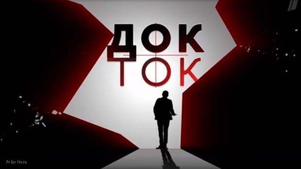 """Зрители Первого канала """"разнесли"""" в комментариях новое шоу Собчак"""