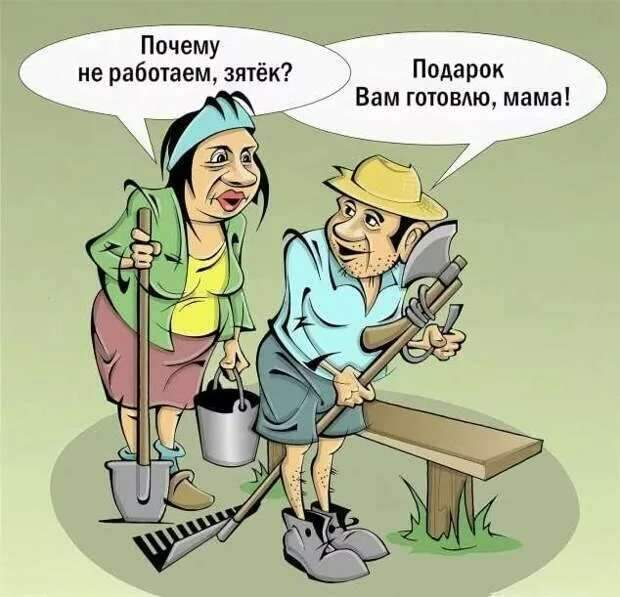 Неадекватный юмор из социальных сетей. Подборка chert-poberi-umor-chert-poberi-umor-35180606042021-9 картинка chert-poberi-umor-35180606042021-9