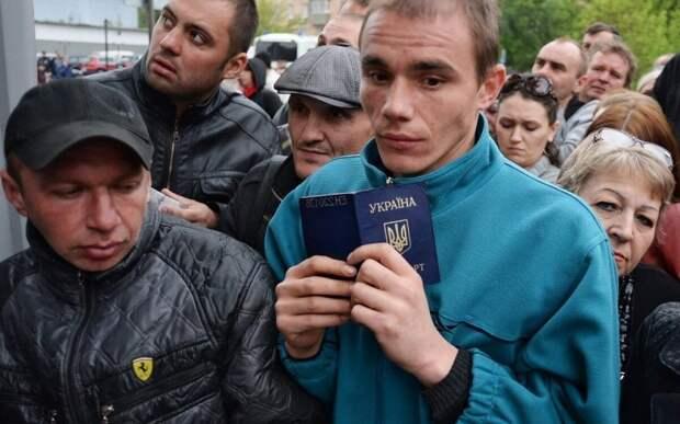 «Уходи и дверь закрой…», - украинские нелегалы обязаны покинуть Россию до 15 июня