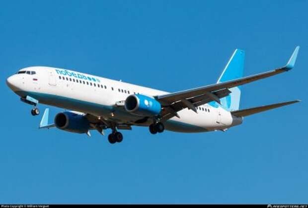 Boeing 737-81DWL авиакомпании Pobeda