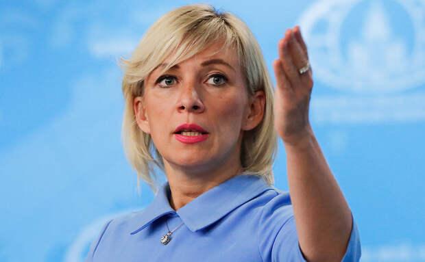 Захарова предупредила о последствиях наращивания присутствия НАТО на Украине