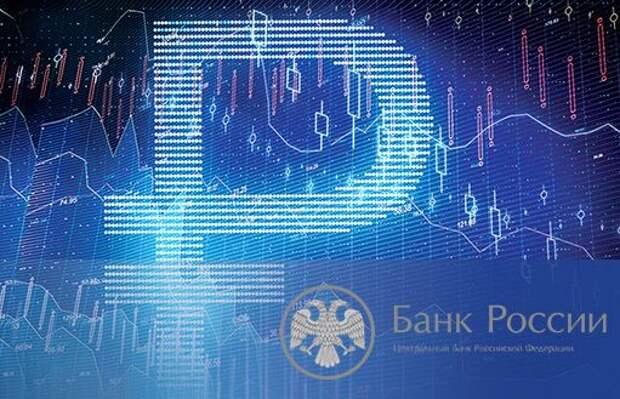 Почему цифровой рубль не удобен российским инвесторам