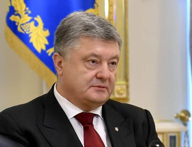 На Украине возбудили новое дело против Петра Порошенко