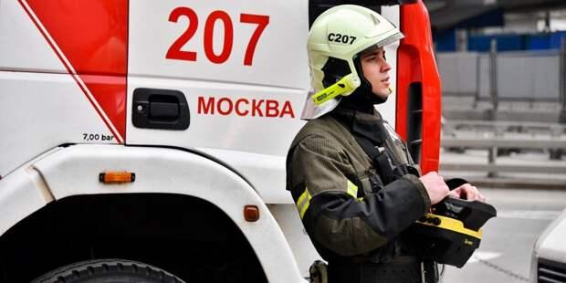 На Ленинградке потушили горевший мусор