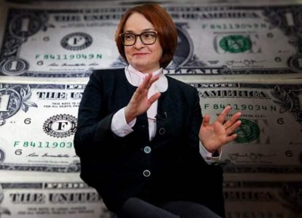 С Центробанком нужно что-то делать. Увольнение Набиуллиной не поможет
