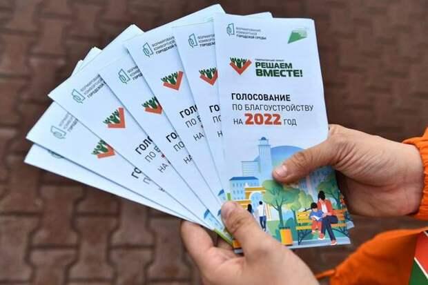 Волонтеры помогают ярославцам проголосовать за проекты благоустройства