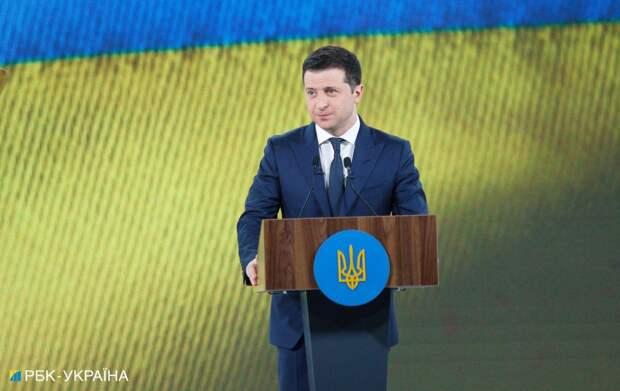"""В Офисе президента Украины назвали следующую тему форума """"Украина 30"""""""