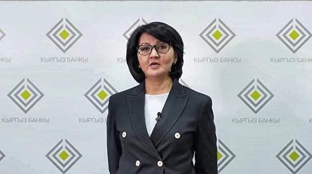 Нацбанк Киргизии отлючил платежи SWIFT