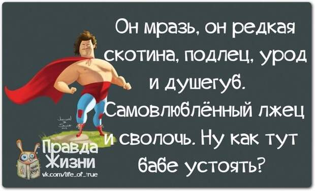 5672049_133951434_5672049_1392750101_frazochki22 (604x367, 45Kb)