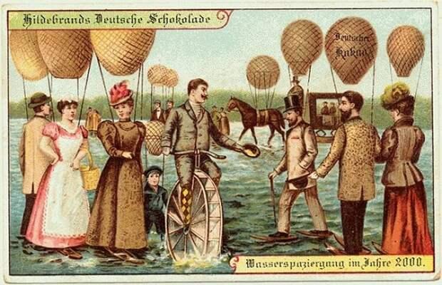 Мечты предков о прогулках по воде на специальных лыжах, каретах или велосипеде. | Фото: lamp.im.