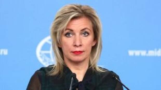 МИД России угрожает последствиями Чехии, если она выдаст Франчетти Украине