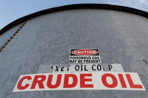 API сообщил о снижении запасов нефти в США - источники
