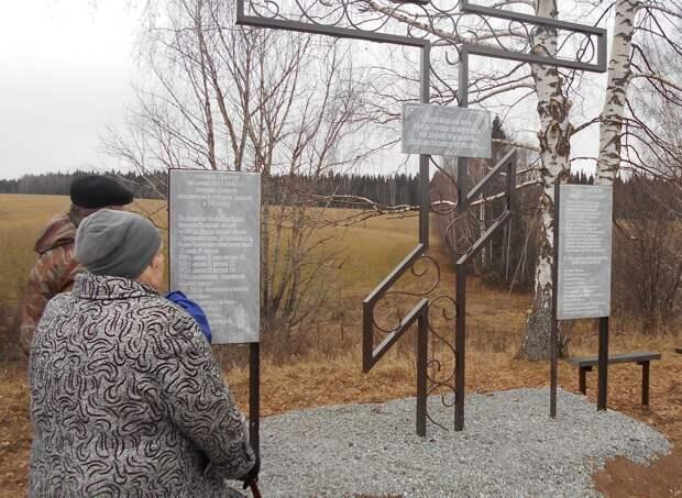 Стелу памяти исчезнувшей деревни открыли в Удмуртии