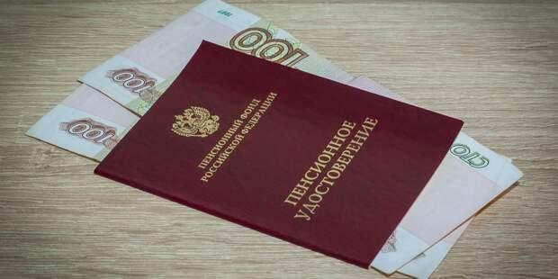 Финансисты рассказали, как накопить на пенсию в 90 тыс. рублей