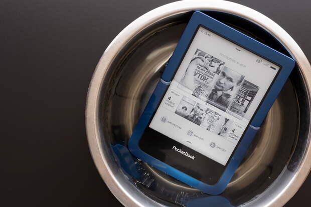 Электронная книга - как выбрать водозащищенный ридер