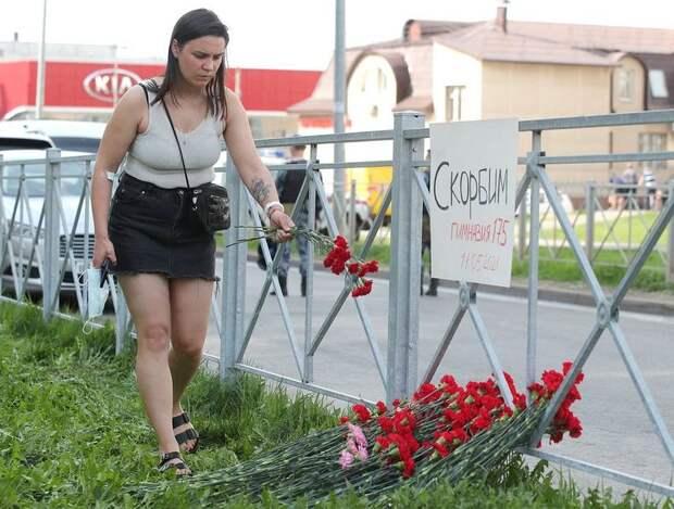 Массовый расстрел в школе Казани. Убитая учительница пыталась спасти учеников