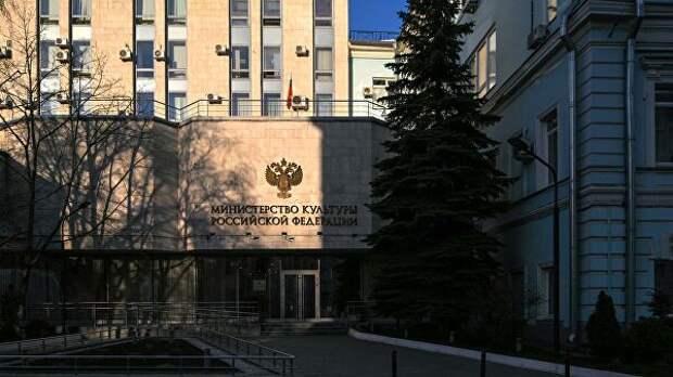 Часть сотрудников учреждений культуры в Москве переведут на удаленку